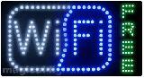 "Рекламная табличка ""WI-FI"""
