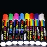 Флуоресцентные маркеры ( набор 8 штук) 4 мм. #