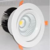 Светодиодная лампа потолочная 50W/2530