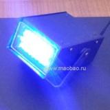 Стробоскоп 24 Led синий 3W